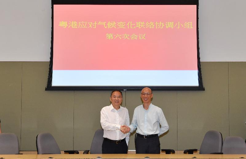 Sixth meeting of Hong Kong/Guangdong Joint Liaison Group on Combating Climate Change held in Hong Kong
